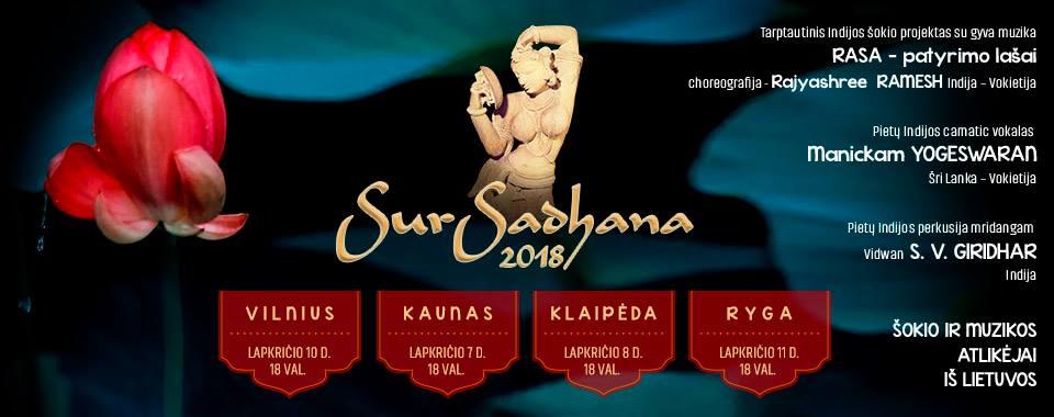 Susadhana cover